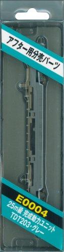 Nゲージ E0004 25m級完成動力ユニットTDT203・グレー
