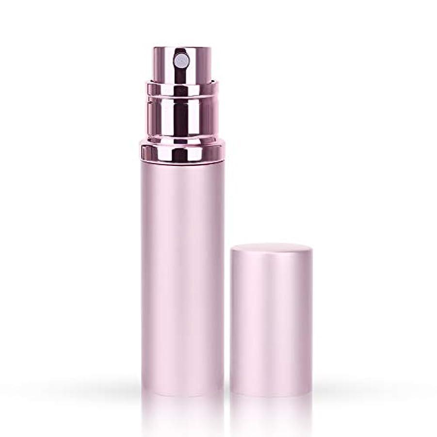 ソーダ水先行する貯水池MOOMU アトマイザー 香水スプレー 噴霧器 詰め替え容器 底部充填方式 携帯用5ml (ピンク Pink)