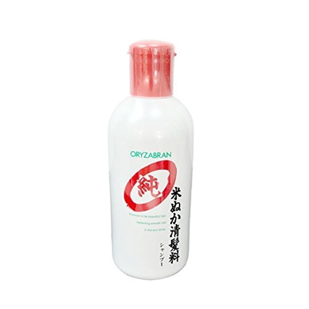 飼い慣らす余暇換気リアル オリザ米ぬか清髪料シャンプー 容量400ml
