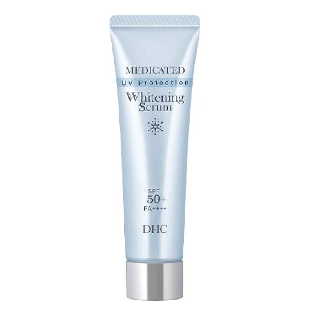 熱心味付けショットDHC薬用ホワイトニングセラム UV