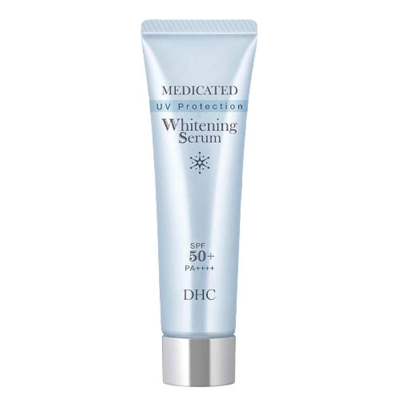 機関ベギンバルーンDHC薬用ホワイトニングセラム UV
