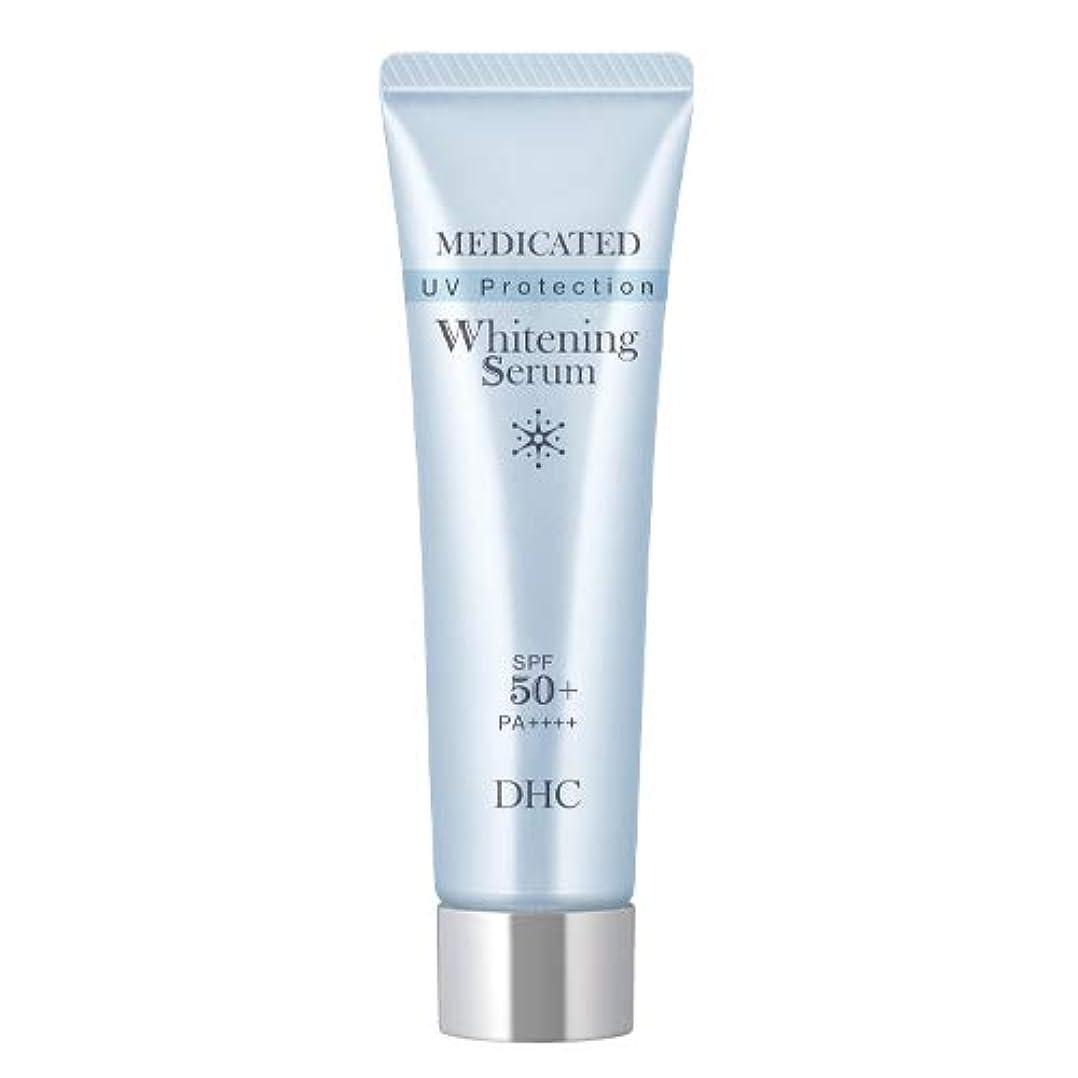 起こりやすい地殻サミットDHC薬用ホワイトニングセラム UV