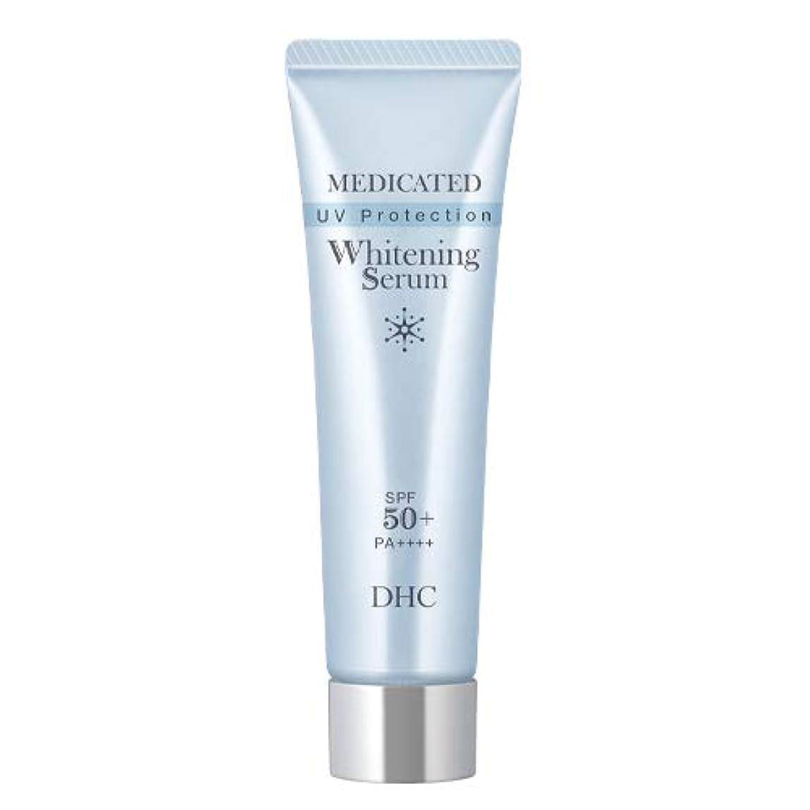 ショートカット自明かどうかDHC薬用ホワイトニングセラム UV