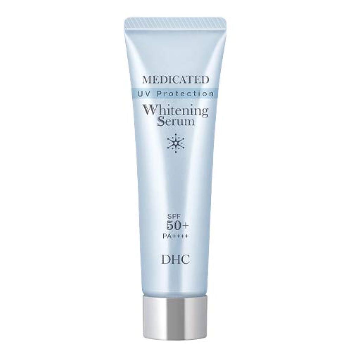 暴力的なアスリートスキャンダラスDHC薬用ホワイトニングセラム UV