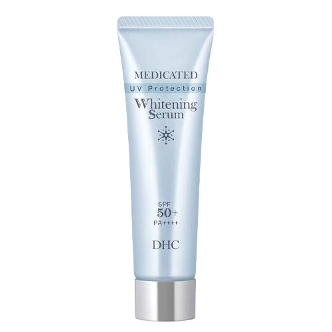 物足りない廃棄する玉DHC薬用ホワイトニングセラム UV