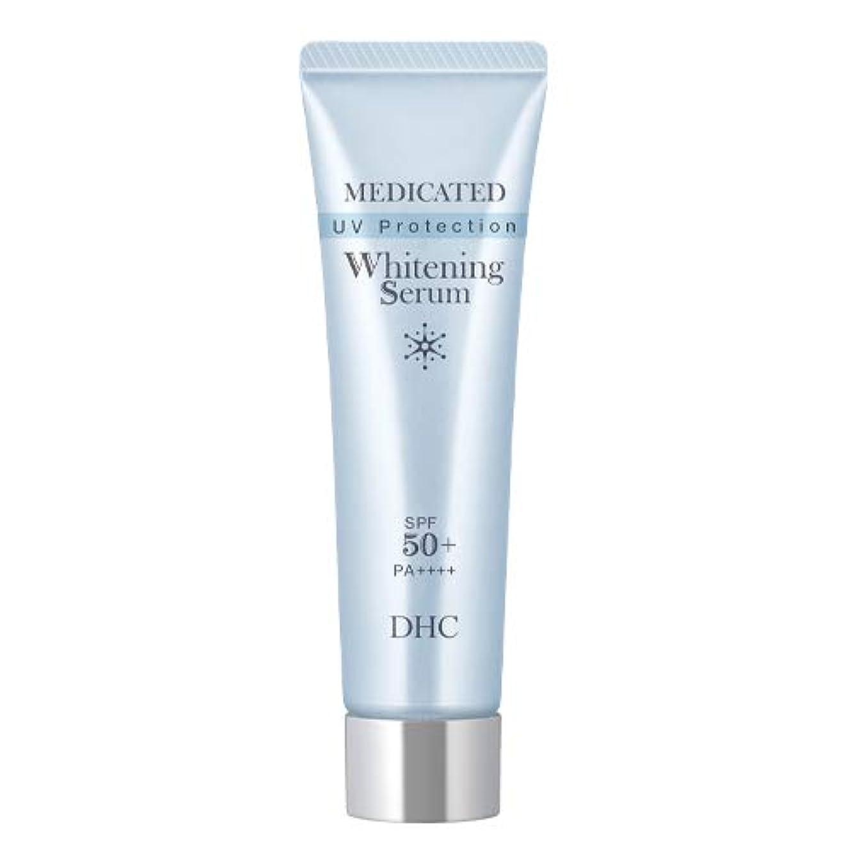 設計急速なタイムリーなDHC薬用ホワイトニングセラム UV