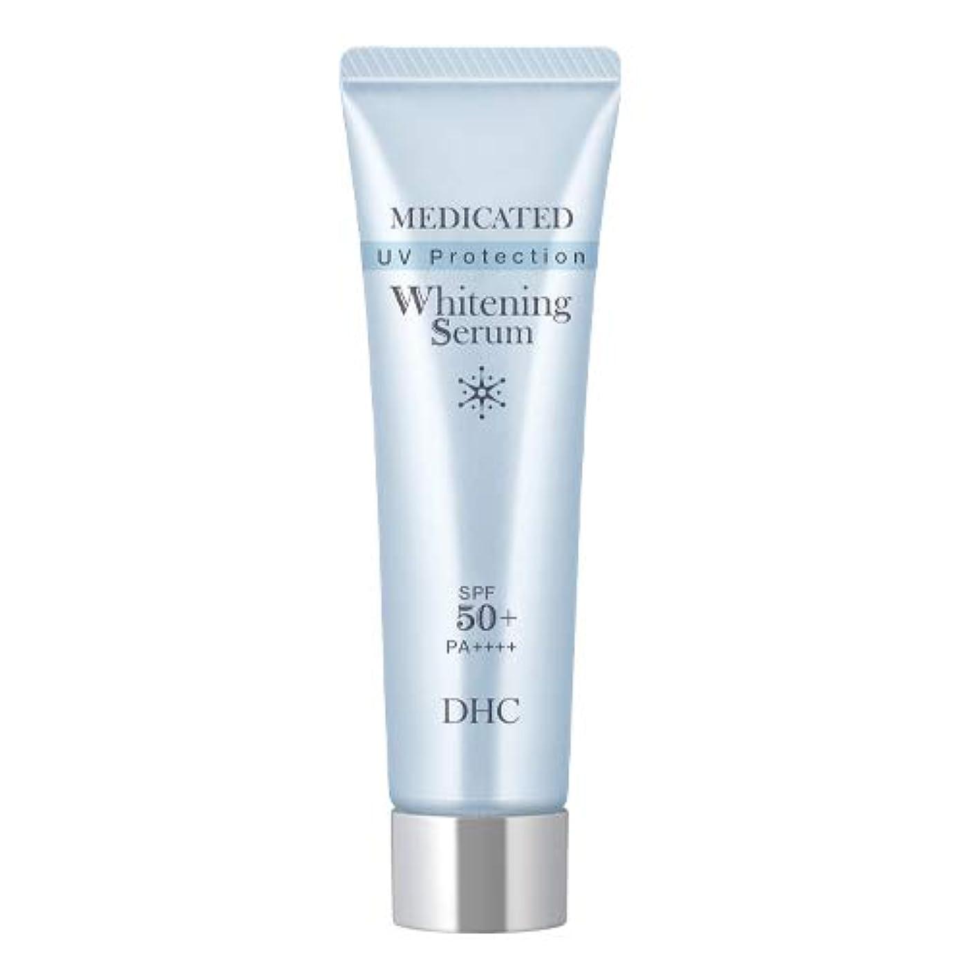 運河バルク哲学的DHC薬用ホワイトニングセラム UV