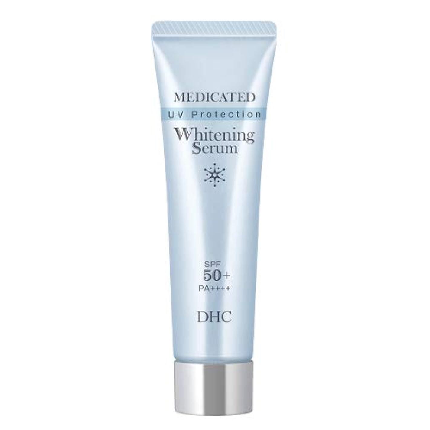 セラフ所属二十DHC薬用ホワイトニングセラム UV