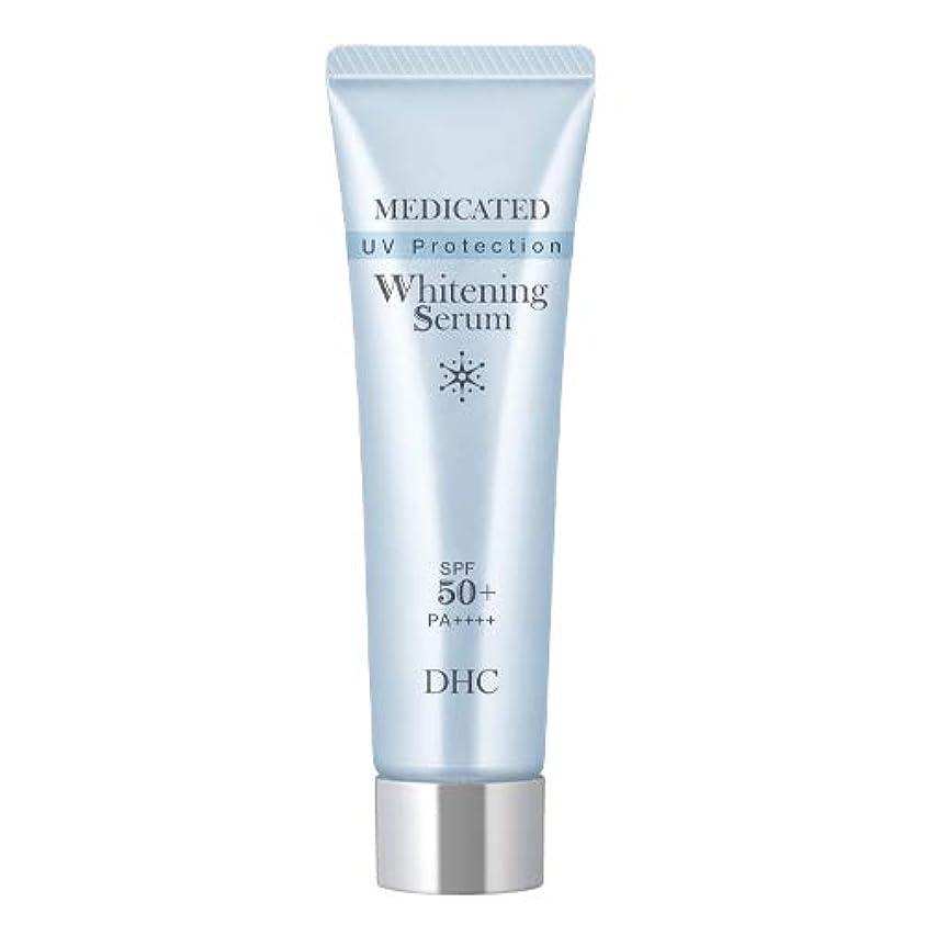 ずるい時々時々サイクロプスDHC薬用ホワイトニングセラム UV