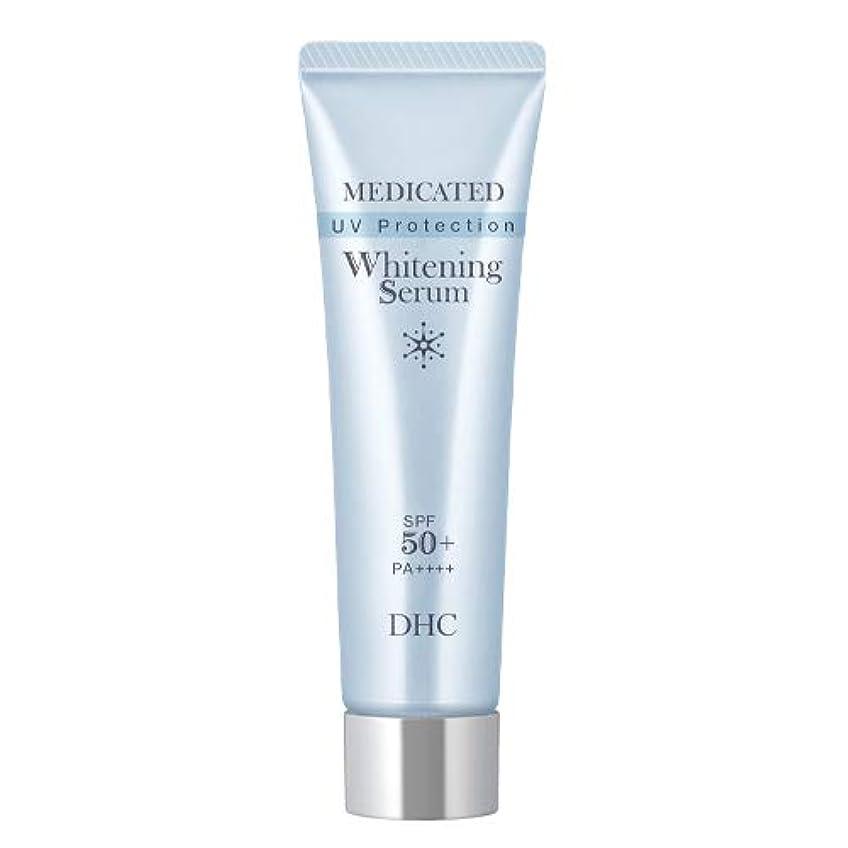 ワット入り口細いDHC薬用ホワイトニングセラム UV