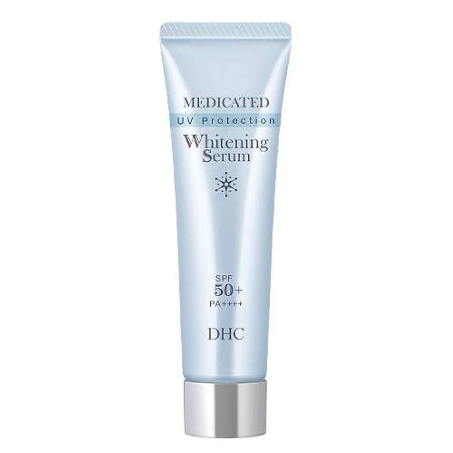 責任者工場円形のDHC薬用ホワイトニングセラム UV