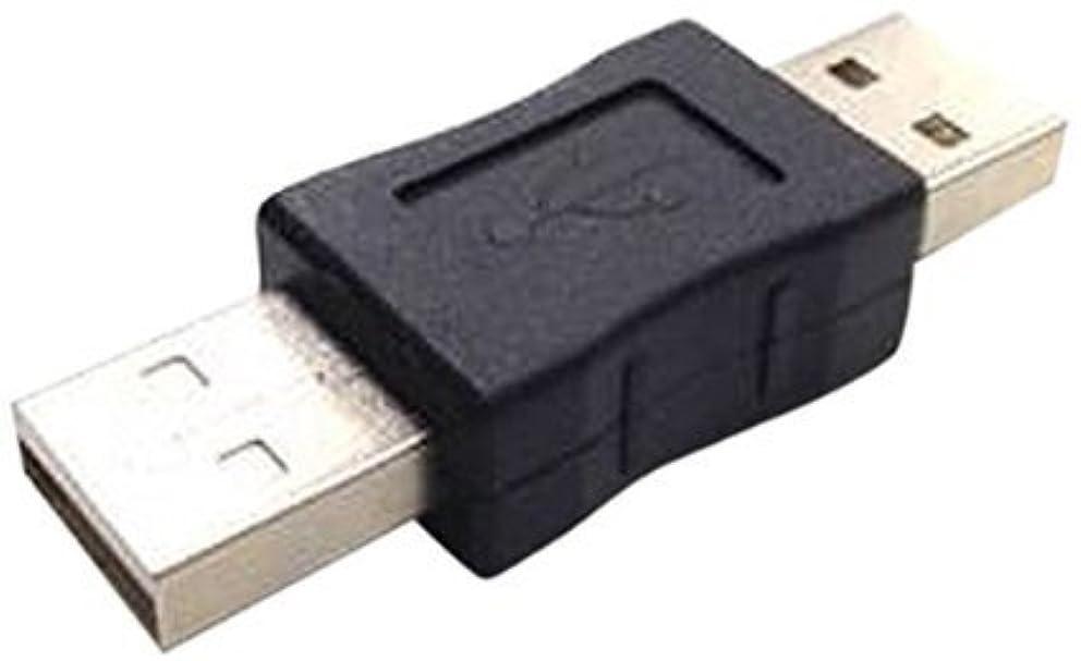 アピールイノセンス懇願するican [ 両端 USB?A(オス)中継コネクタ ] USB?A(オス)-USB?A(オス) 【10個セット】