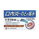 【第3類医薬品】トラフル錠 24錠 ×4