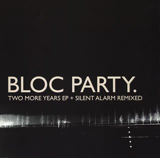Silent Alarm-Remixedの詳細を見る