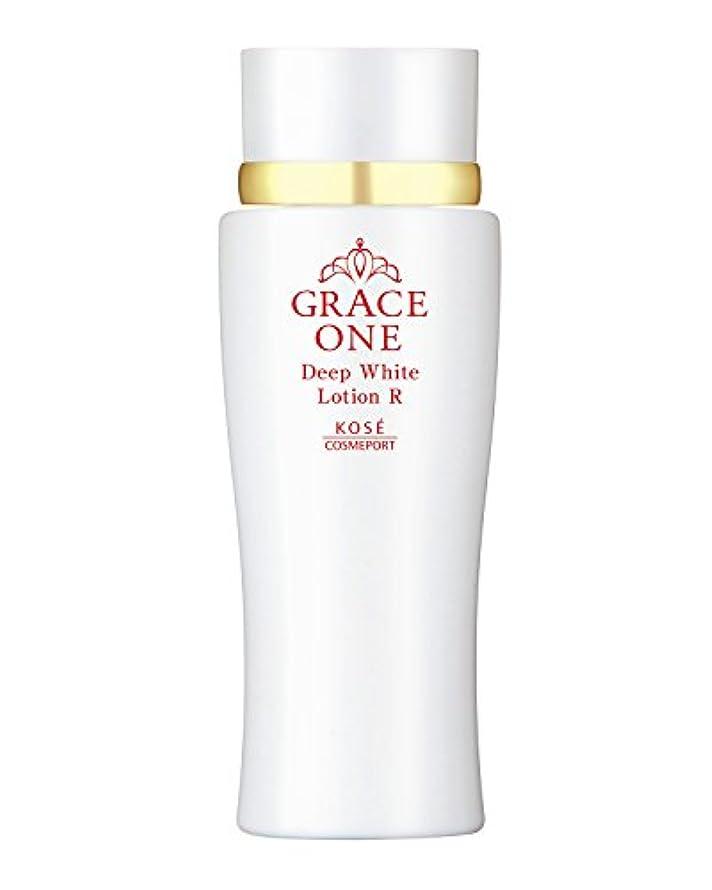 世界的に鍔電球(医薬部外品) KOSE コーセー グレイスワン 薬用美白 ディープホワイト ローション (とてもしっとり 化粧水) 180ml