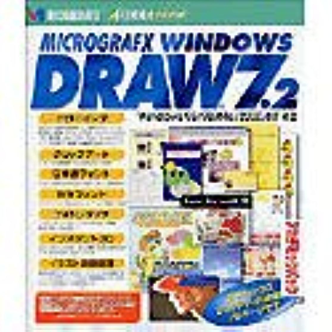 Micrografx Windows DRAW 7.2 アカデミックパック