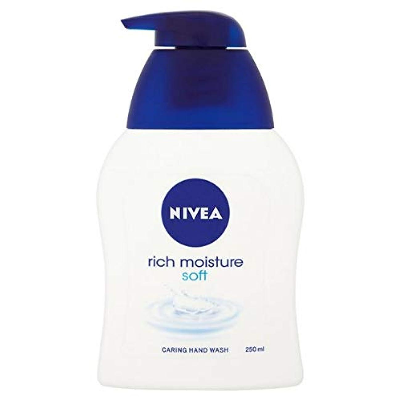 購入ピットロール[Nivea ] ニベア豊富な水分ソフト思いやり手洗いの250ミリリットル - Nivea Rich Moisture Soft Caring Hand Wash 250ml [並行輸入品]