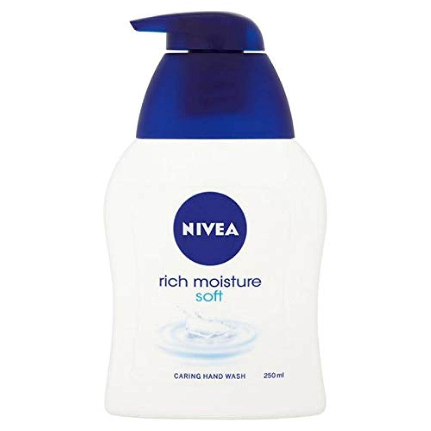 負担動もちろん[Nivea ] ニベア豊富な水分ソフト思いやり手洗いの250ミリリットル - Nivea Rich Moisture Soft Caring Hand Wash 250ml [並行輸入品]