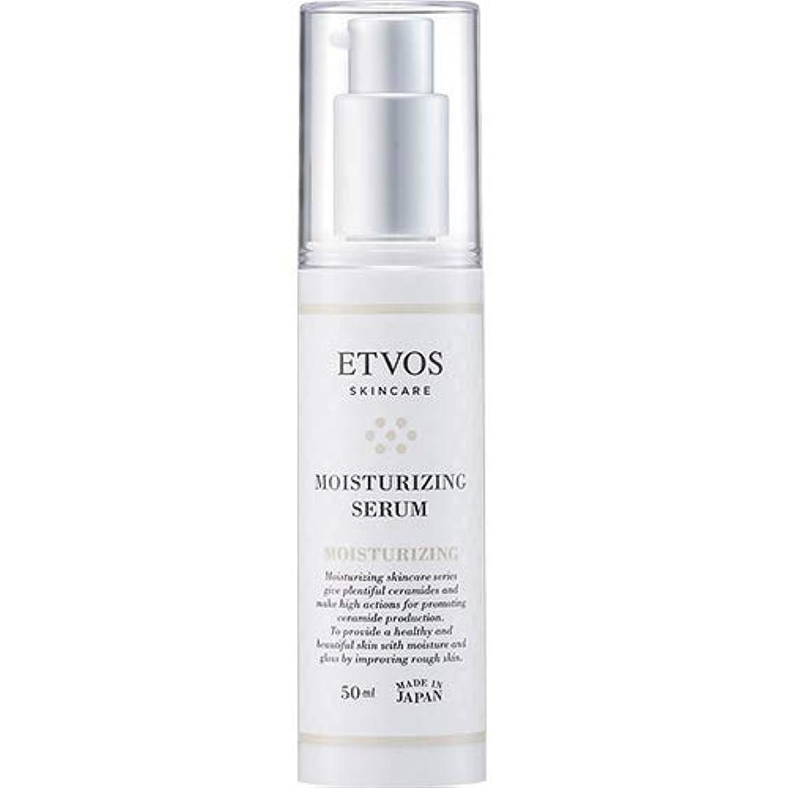 常習的ホバーアイデアETVOS(エトヴォス) 保湿美容液 モイスチャライジングセラム 50ml ヒト型セラミド配合 乾燥肌/敏感肌 乳液