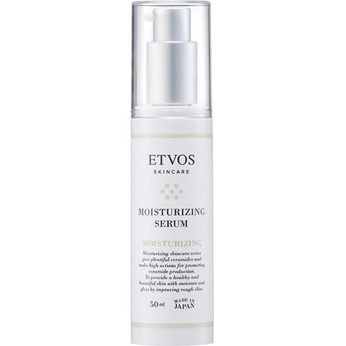 ETVOS(エトヴォス) モイスチャライジングセラム 50ml