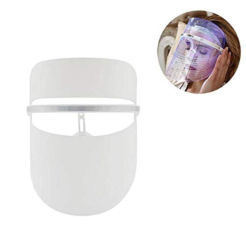 ボックス漁師うま3色LEDライトフェイスマスクしわ除去フェイシャルライトセラピーアンチエイジングシワフェイシャルスキンケアマスク