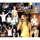 GIZA studio MAI-K & FRIENDS HOTROD BEACH PARTY Vol.1 ~2002 夏~ [DVD]
