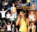 GIZA studio MAI-K & FRIENDS HOTROD BEACH PARTY Vol.1 ~2002 夏~ [DVD]