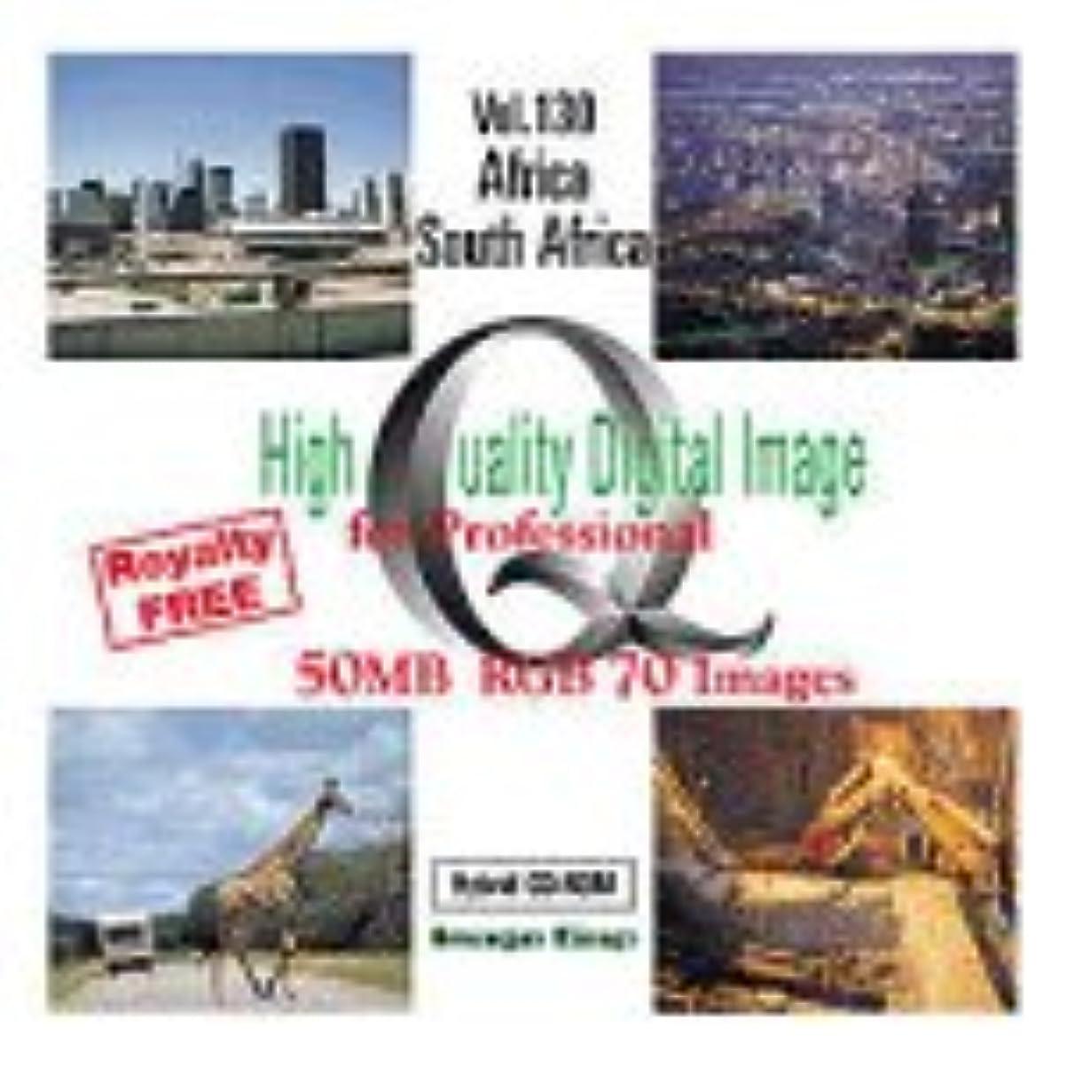 例短命音楽を聴くHigh Quality Digital Image Africa / South Africa