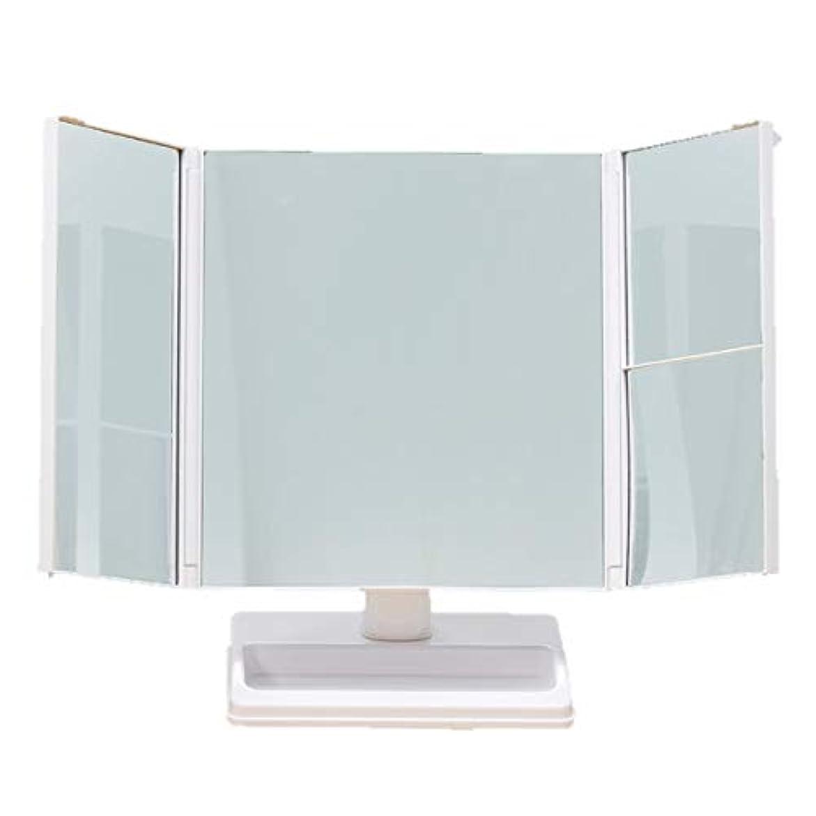 味わう熱望するホイップテーブルで使う拡大鏡付三面ミラー 台座部トレー 360度 回転 卓上ミラー 三面鏡 拡大鏡 化粧鏡 スタンドミラー メイク ヘアアレンジ 頭頂部 チェック