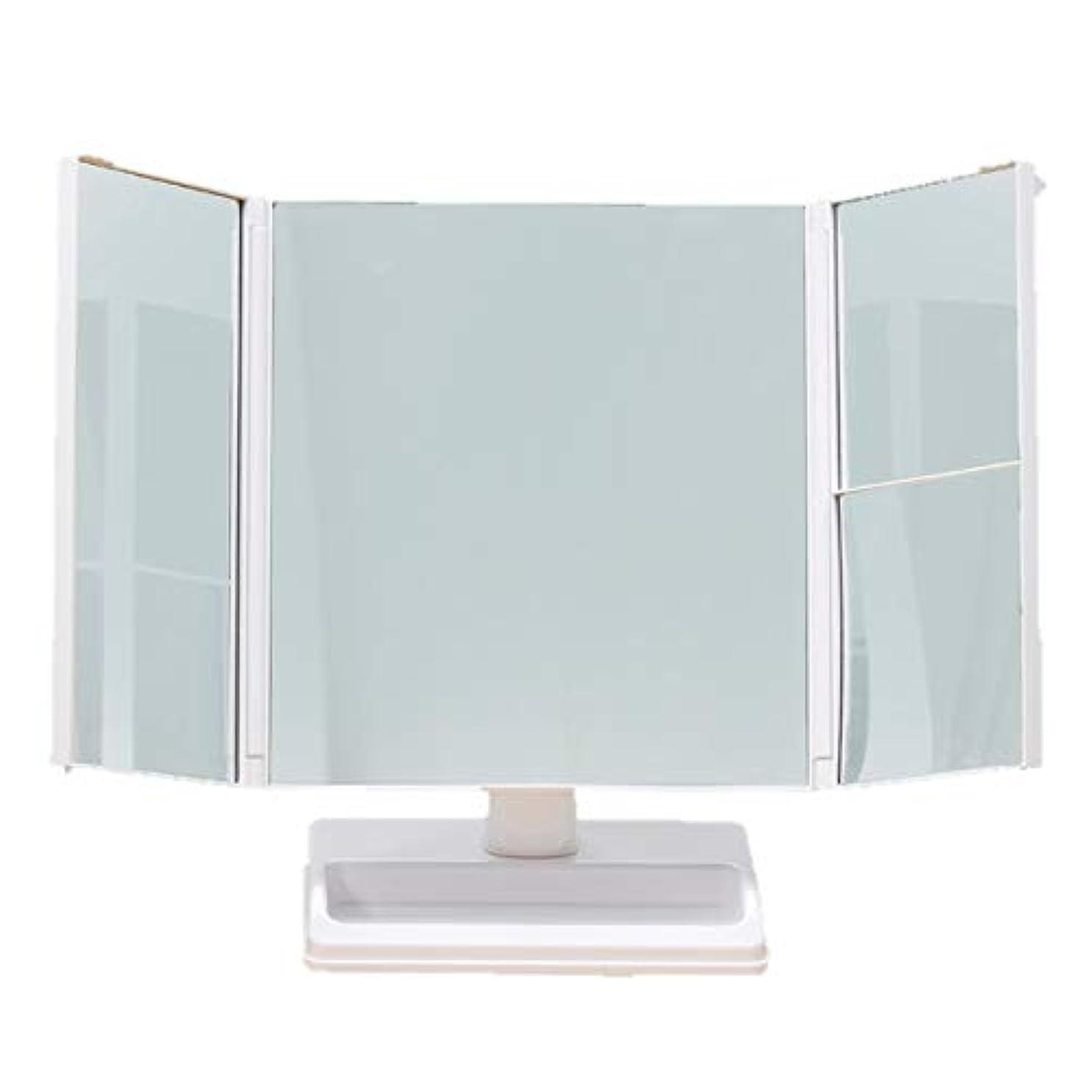 繁雑実際に合理的テーブルで使う拡大鏡付三面ミラー 台座部トレー 360度 回転 卓上ミラー 三面鏡 拡大鏡 化粧鏡 スタンドミラー メイク ヘアアレンジ 頭頂部 チェック