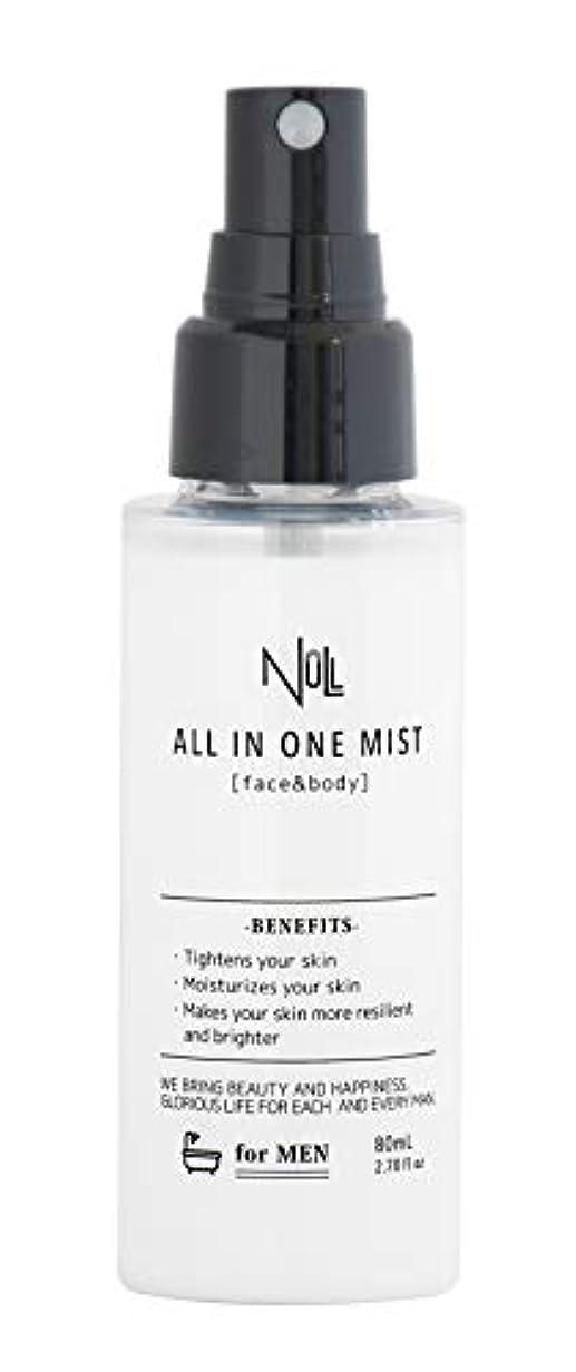 茎ちらつき性格NULL オールインワン 化粧水 メンズ オールインワン化粧水 (化粧水 乳液 美容液 クリーム がこれ1本で完結) (スプレー 式で手間がないのに うるおい 長続き) (ヒリヒリしない 敏感肌 の方に オススメ) オールインワン...