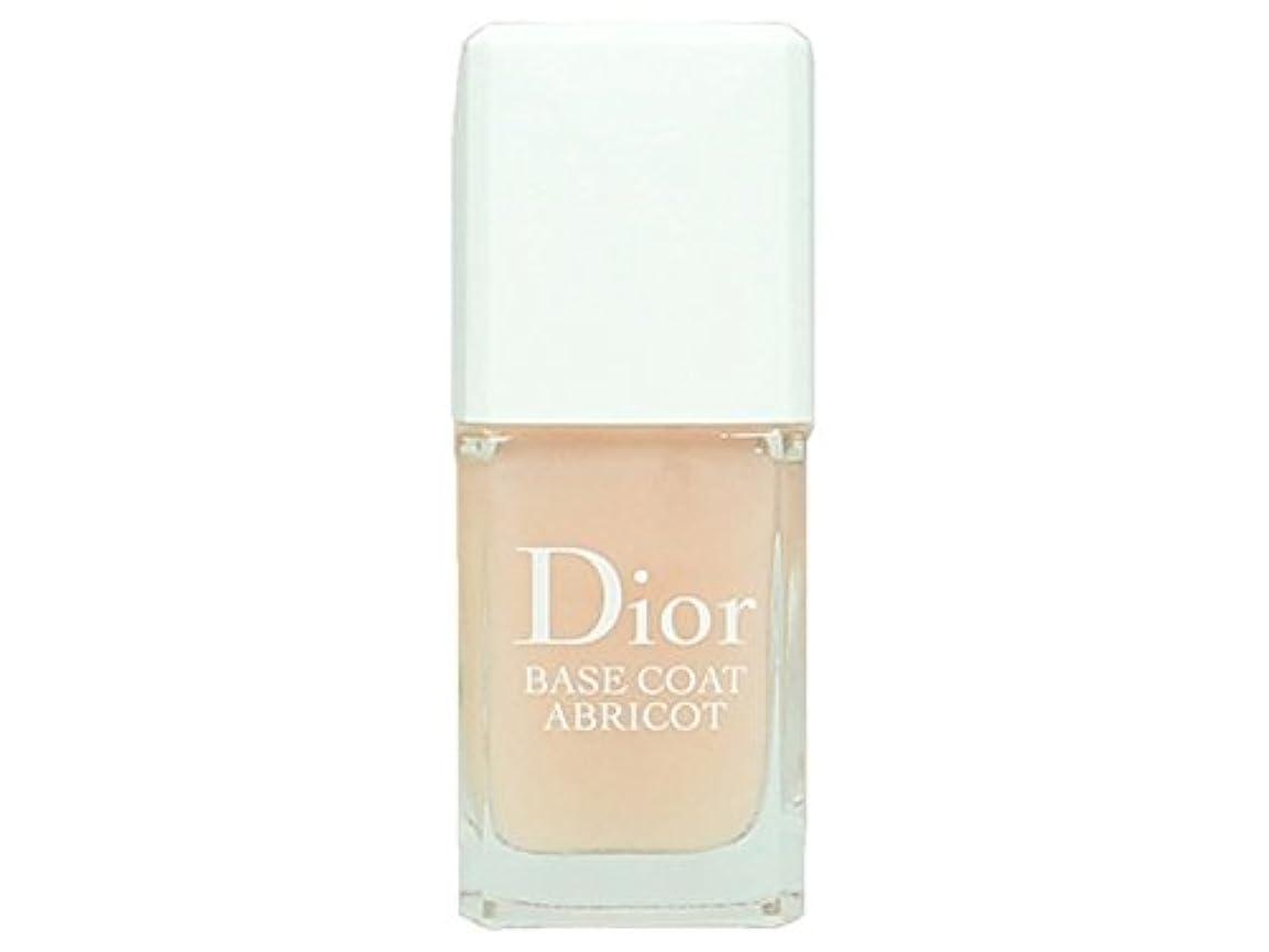 体考えた地球Dior - ディオールネイルベースコートCOLL ABRICOT - 【並行輸入品】