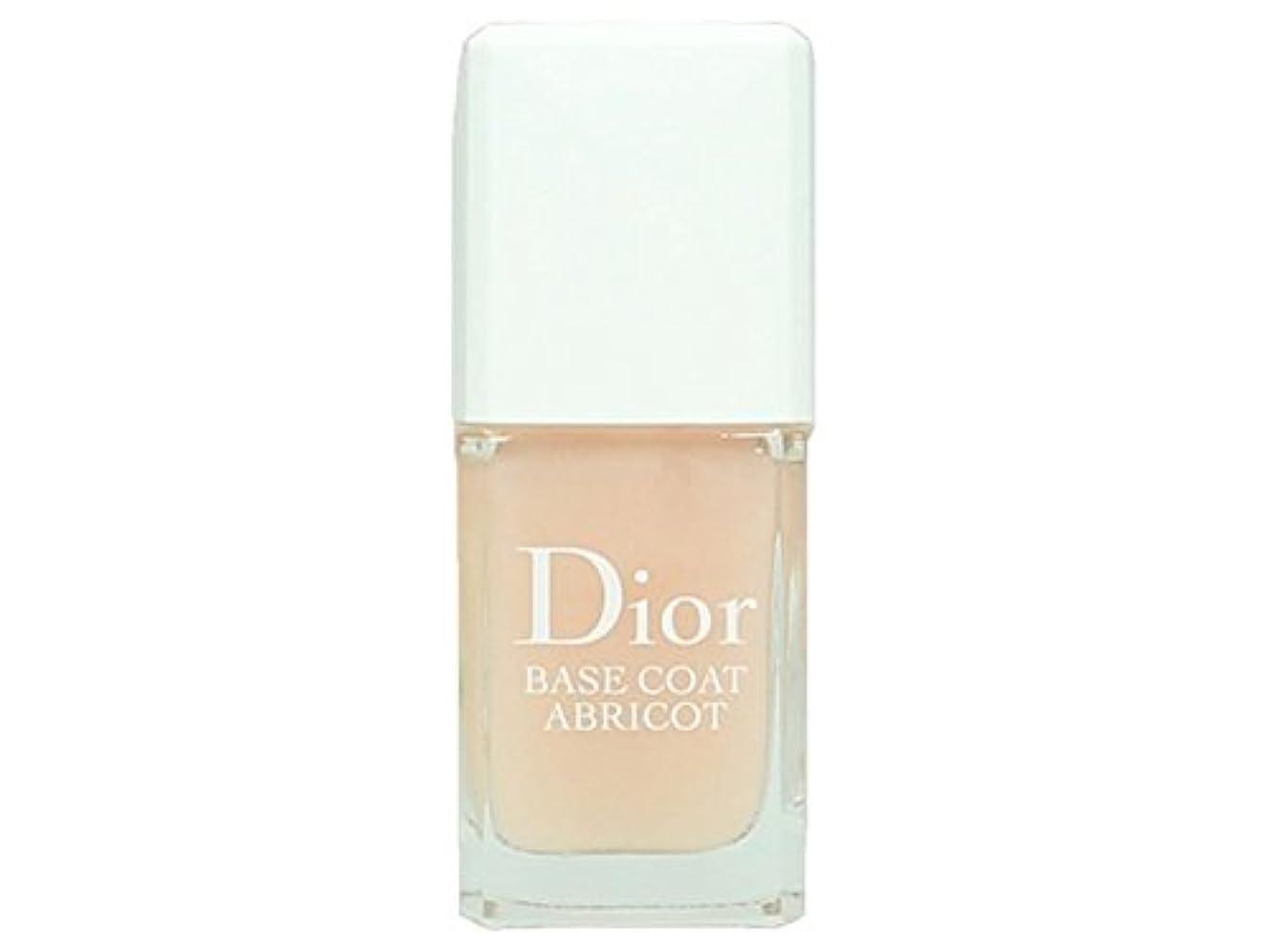 俳句必要条件パキスタン人Dior - ディオールネイルベースコートCOLL ABRICOT - 【並行輸入品】