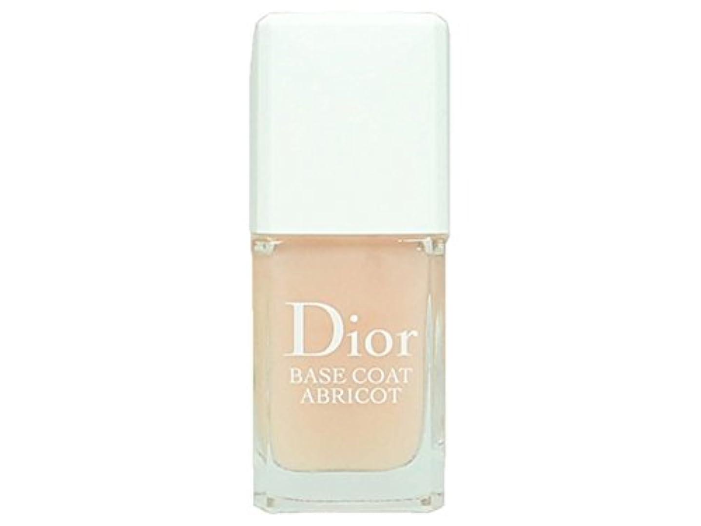 整理する捕虜一定Dior - ディオールネイルベースコートCOLL ABRICOT - 【並行輸入品】