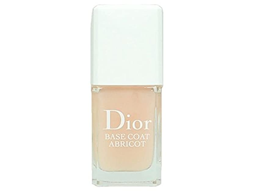 ハドル人物Dior - ディオールネイルベースコートCOLL ABRICOT - 【並行輸入品】