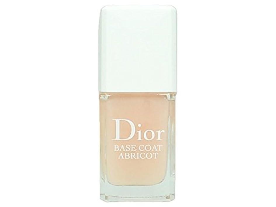 フェミニン開発酸化するDior - ディオールネイルベースコートCOLL ABRICOT - 【並行輸入品】