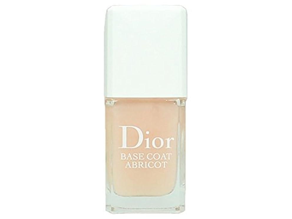 ガソリン壮大な調整Dior - ディオールネイルベースコートCOLL ABRICOT - 【並行輸入品】