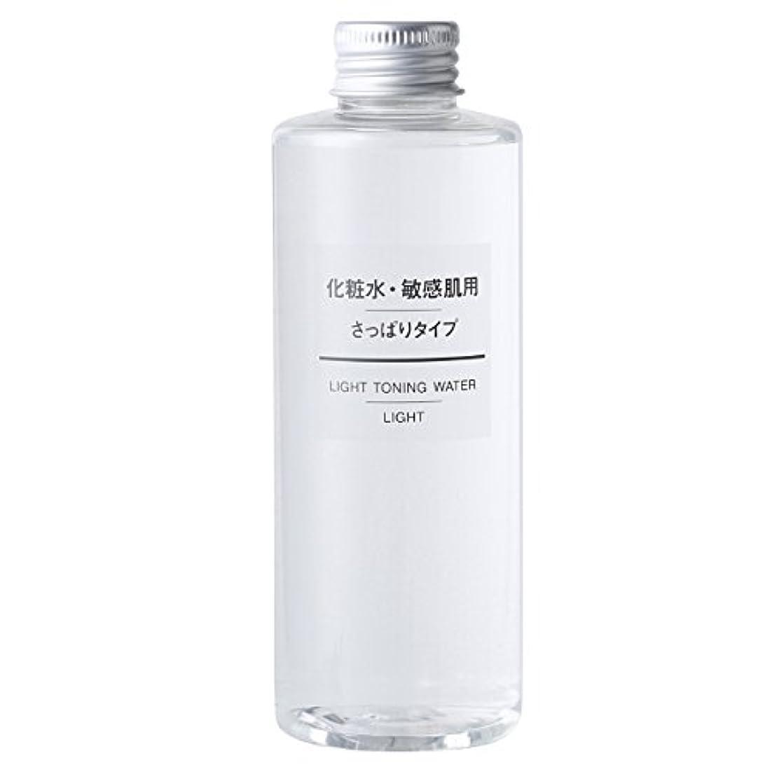 船酔い砂の幾分無印良品 化粧水?敏感肌用?さっぱりタイプ 200mL