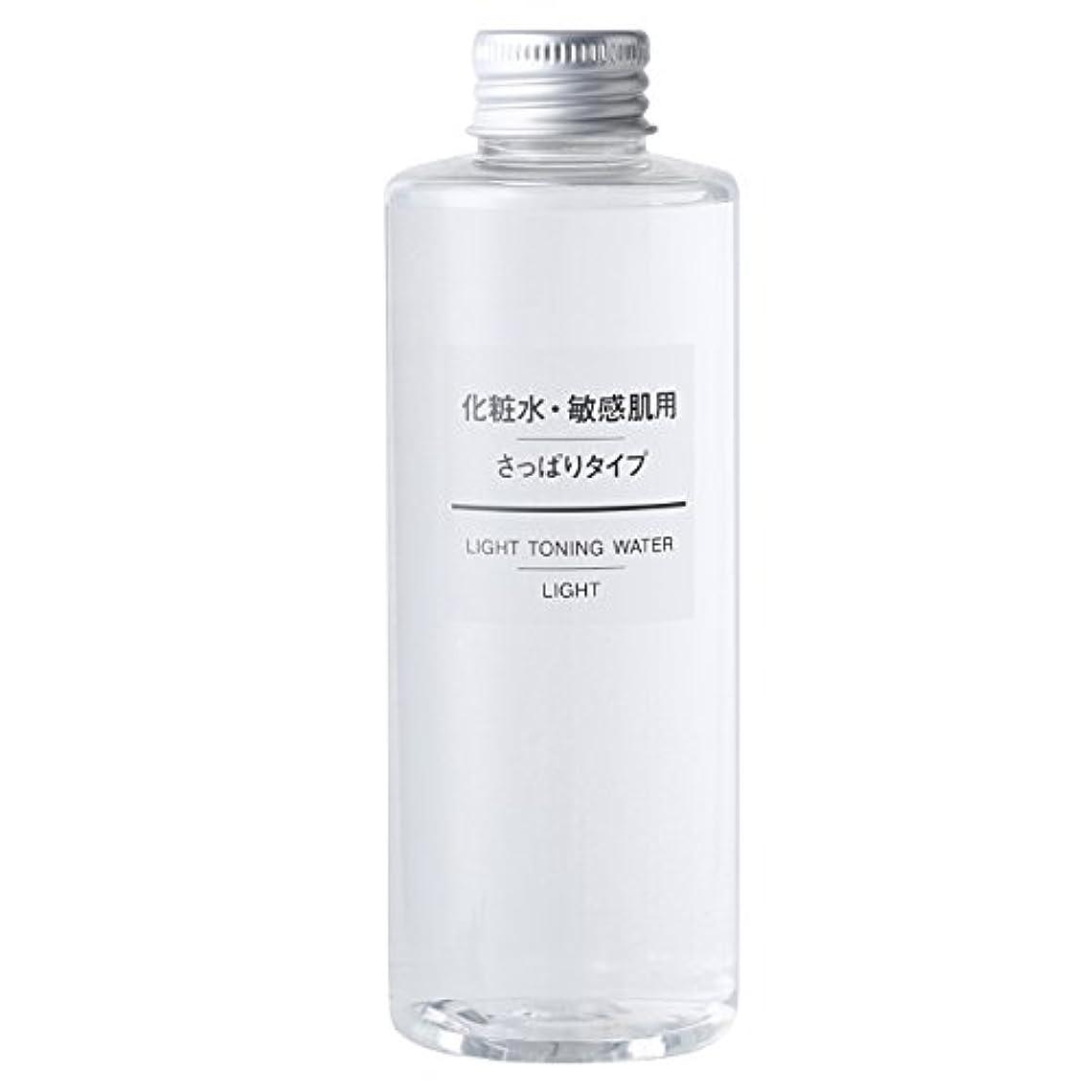 好意的揮発性構成無印良品 化粧水・敏感肌用・さっぱりタイプ 200mL