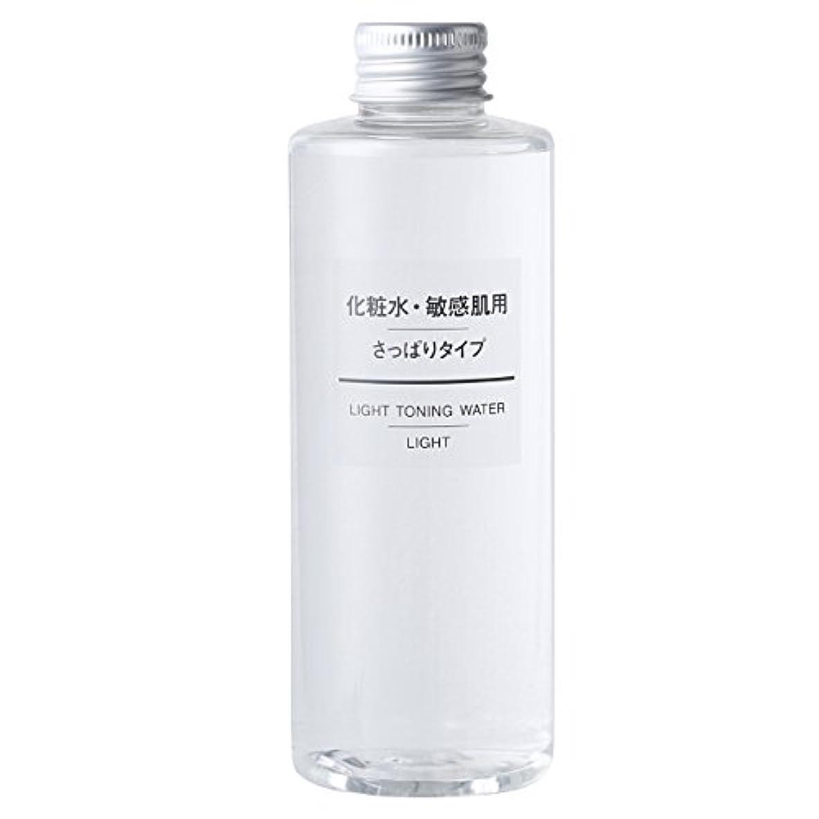 クレジット滞在知っているに立ち寄る無印良品 化粧水?敏感肌用?さっぱりタイプ 200mL