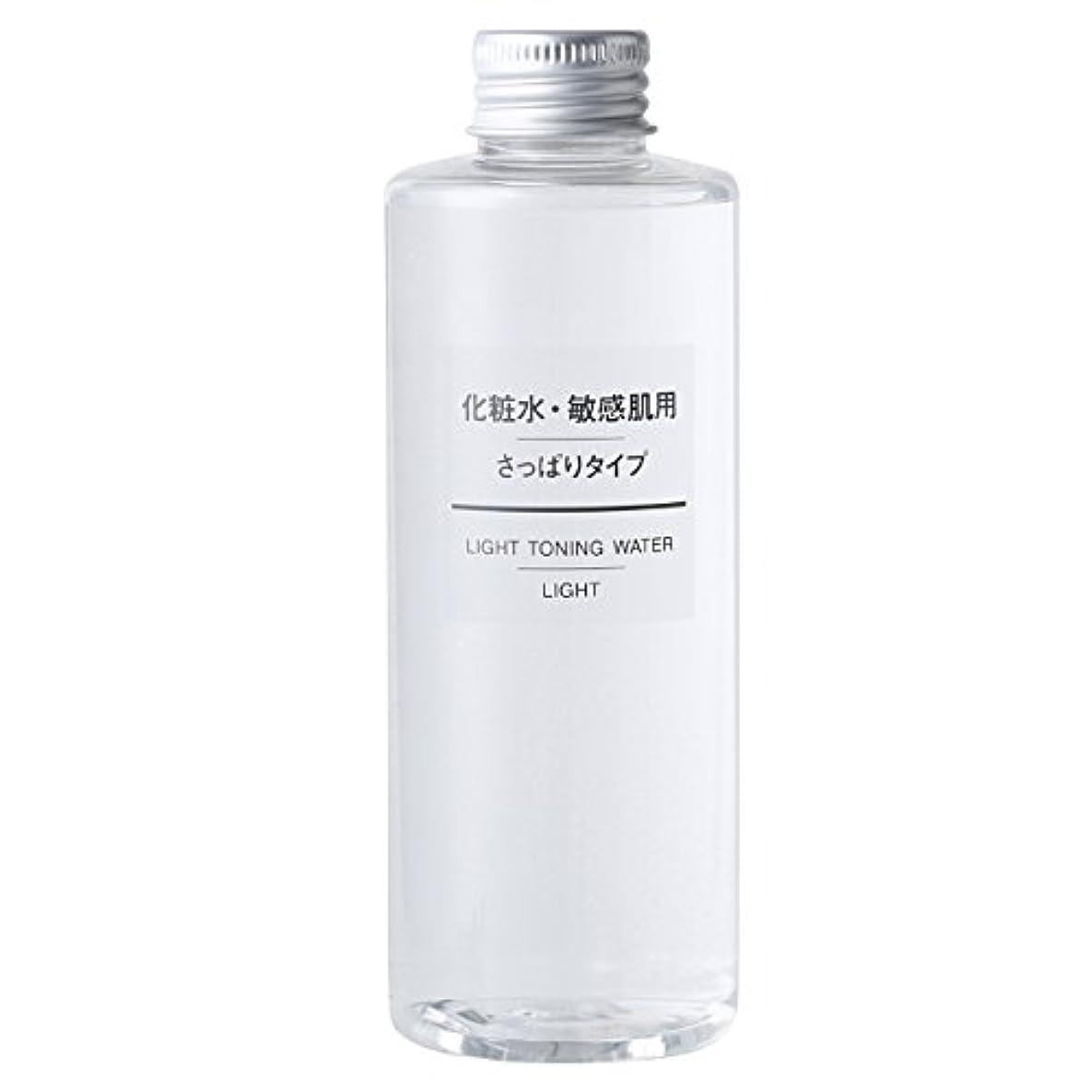 感じる申し立て温室無印良品 化粧水?敏感肌用?さっぱりタイプ 200mL