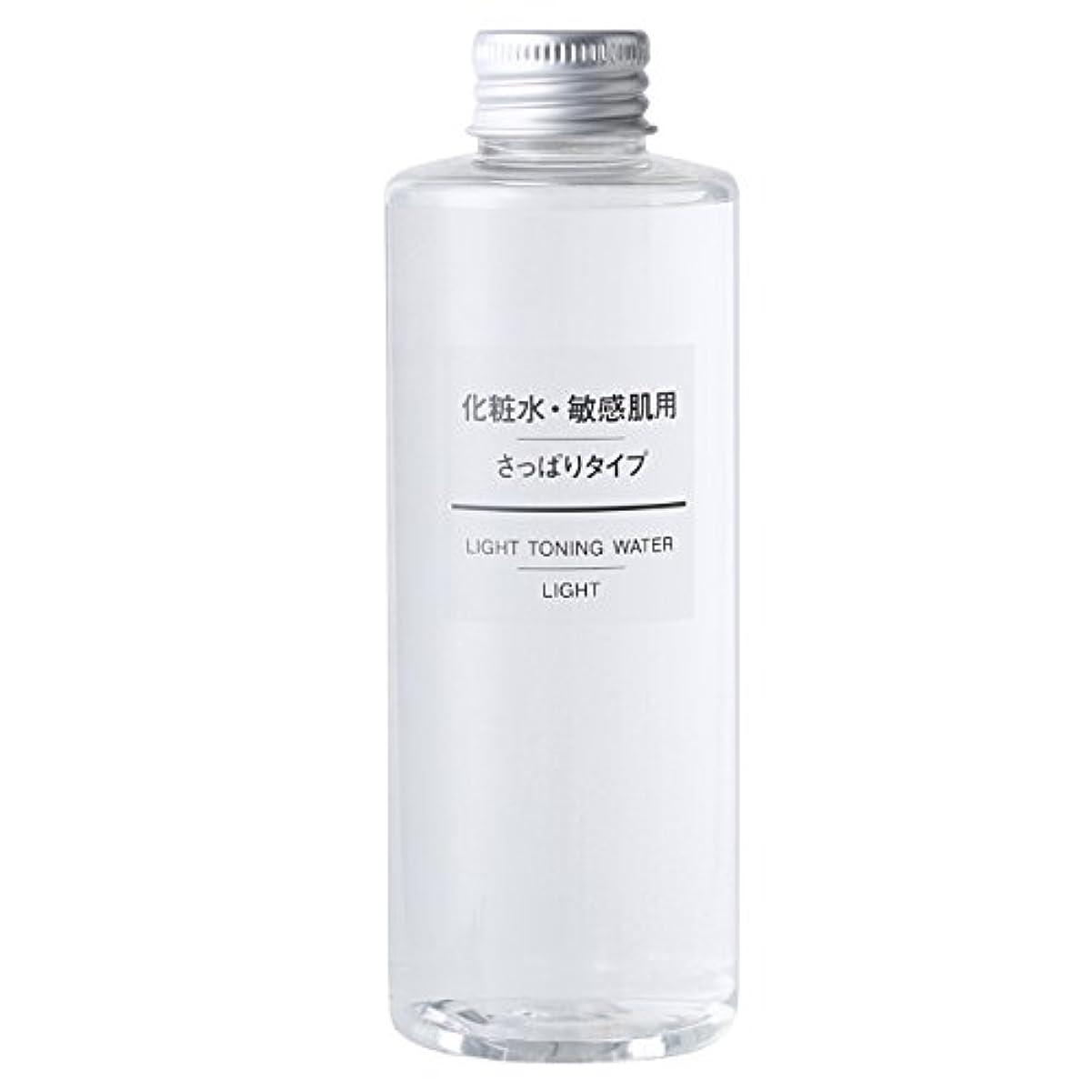 生まれ原油海外無印良品 化粧水?敏感肌用?さっぱりタイプ 200mL