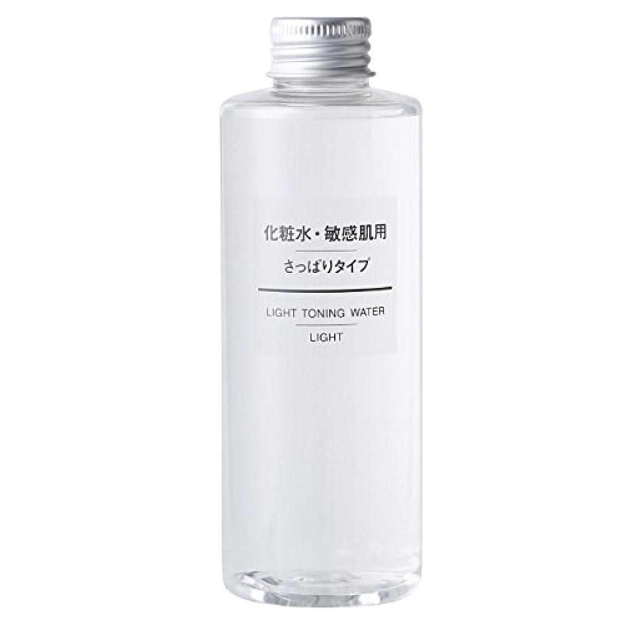 項目冷淡なコミット無印良品 化粧水?敏感肌用?さっぱりタイプ 200mL