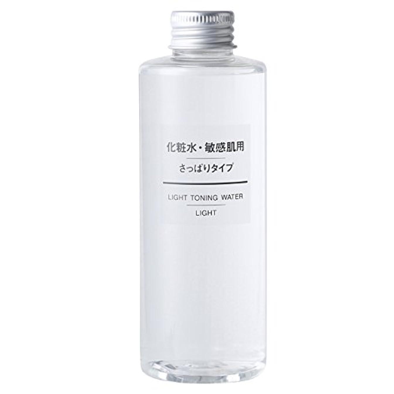予言する思想ジョージハンブリー無印良品 化粧水?敏感肌用?さっぱりタイプ 200mL