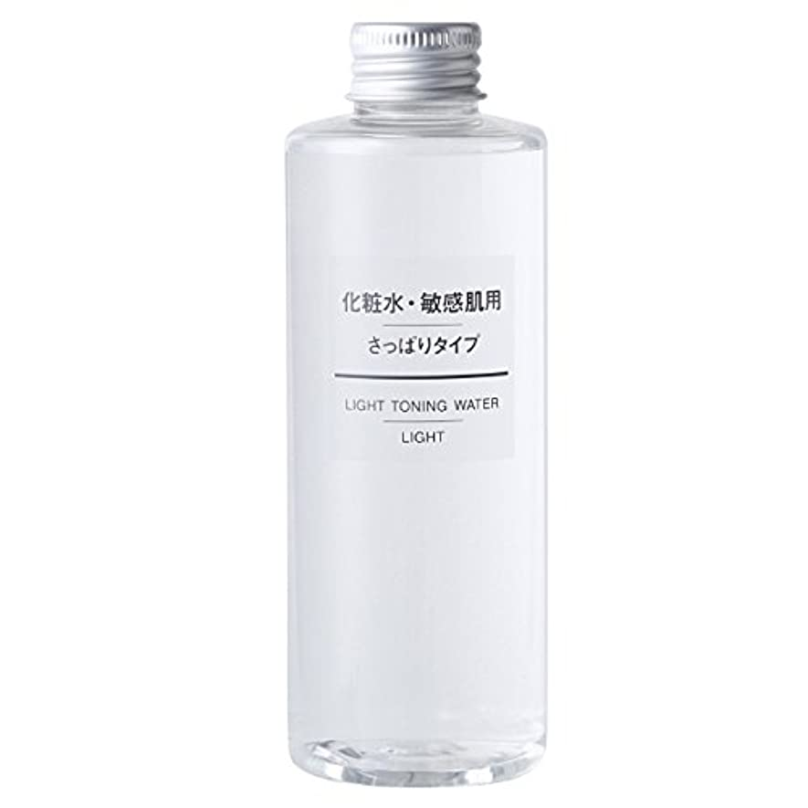 ネズミ法医学ヒギンズ無印良品 化粧水?敏感肌用?さっぱりタイプ 200mL