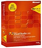 Visual Studio 2005 Professional Edition with MSDN Professional 更新