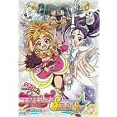 ふたりはプリキュア Splash Star 【1】 [DVD]