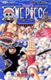 One piece (巻40) (ジャンプ・コミックス)