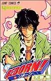 家庭教師(かてきょー)ヒットマンREBORN! (4) (ジャンプ・コミックス)