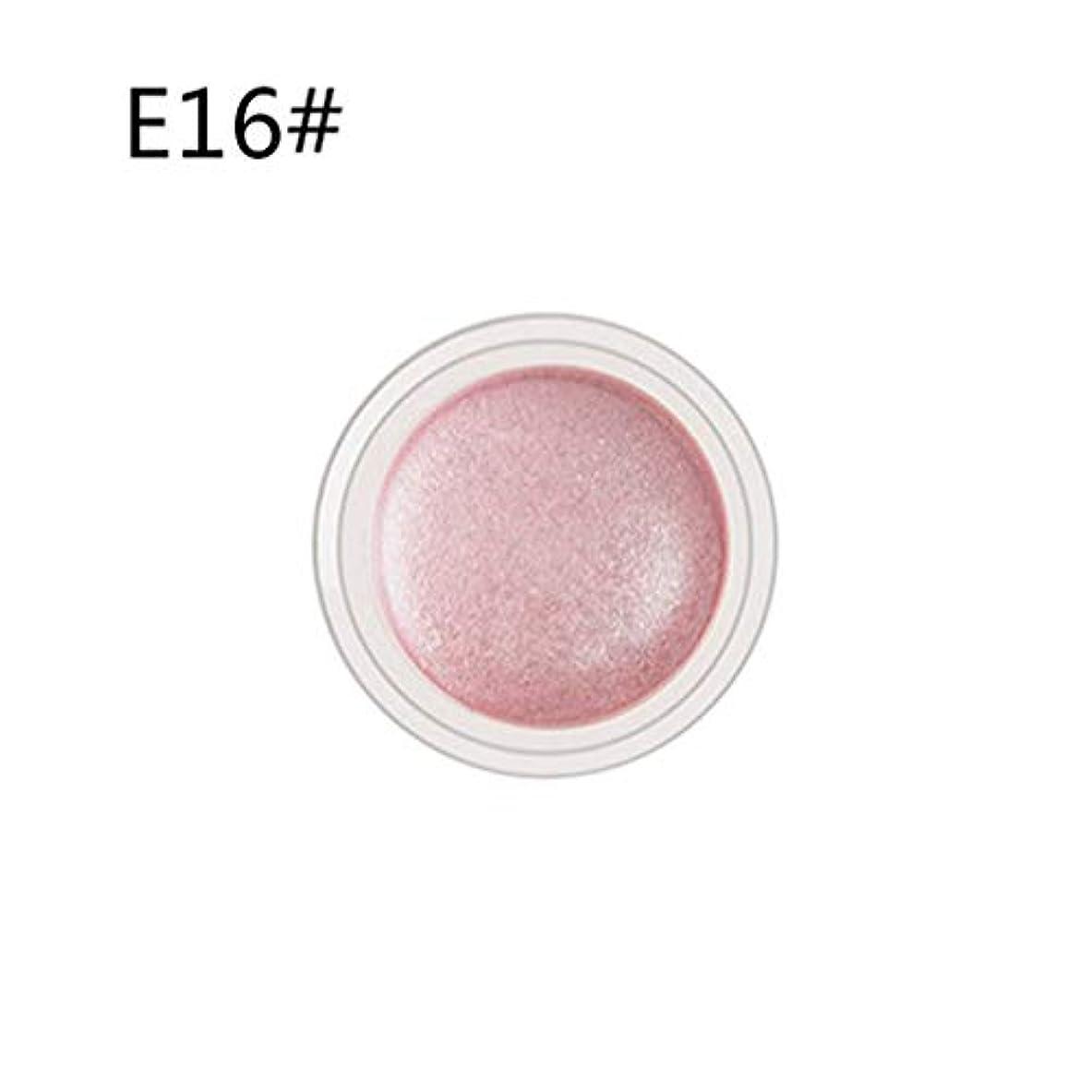 珍味かわいらしい虹プロフェッショナルマットアイメイククリーム単色アイシャドウアイメイクアップパーティークラブ化粧品アイシャドウクリーム